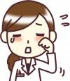 花粉症には人工涙液が良いのかやどこで購入できるのかをくわしく紹介
