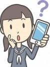 iphoneとスマホの違いはこれ!どっちを選べば良いのかも紹介